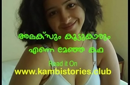 Mallu College girl forced to sex by Friend'_s gang