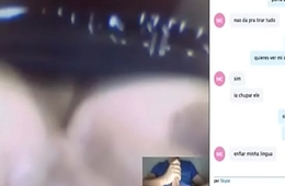 session with brazilian skype friend